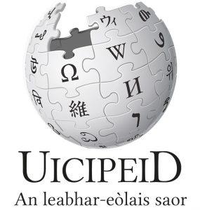 uicipeid_large